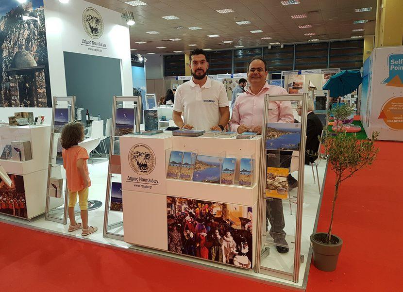 Συμμετοχη του Σ.Ε.Τ. στο GREEK TRAVEL SHOW 2017