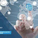 GREEK EXPO-1
