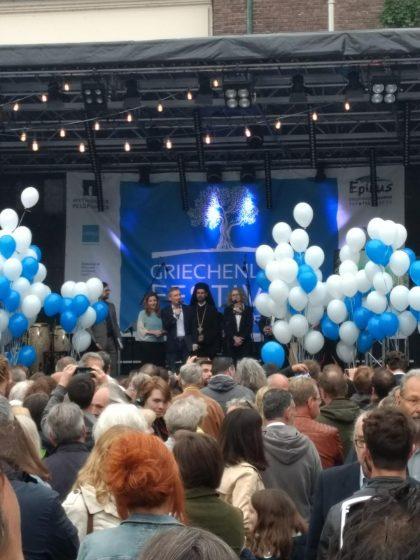Συμμετοχη του Σ.Ε.Τ. στο GRIECHENLAND FESTIVAL στο Ντίσελντορφ