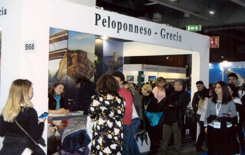 Ο Σ.Ε.Τ. συμμετειχε στην εκθεση ΒΙΤ στο Μιλανο