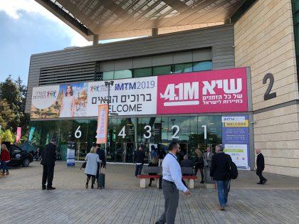 Συμμετοχη του Σ.Ε.Τ. στην εκθεση IMTM στο Τελ Αβιβ