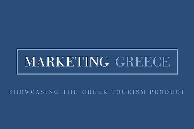 Marketing Greece στο Φουγαρο