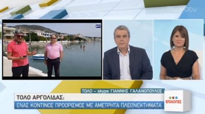 "O προεδρος του Συλλογου Επαγγελματιων Τολου Γιαννης Γεωργιδακης στην εκπομπη ""Επιλογες"" της ΕΡΤ-1"