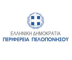 Ξεκινααπο την Περιφερεια Πελοποννησου επιμορφωτικο προγραμμα για τηνΠροφυλαξηαπο τονSARS–CoV-2και τα μετρα προληψηςστους εργαζομενους στον τουρισμο.